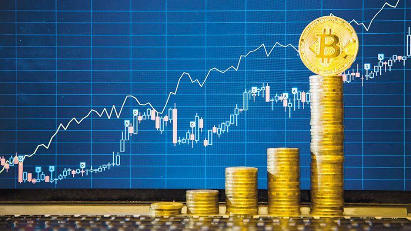 inversión bitcoin alza
