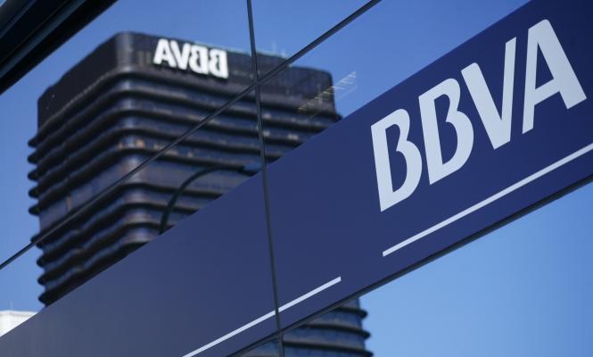 mejores fondos inversión bbva edificio